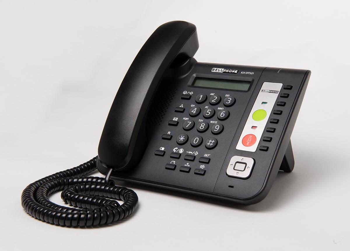 Notruftelefon 2.0 für Schwesternrufanlage